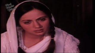 Pyara Dost 1982 Full Movie  Part 1