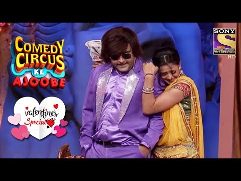 Shweta Is In Love With Kapil | Valentine's Week Special | Comedy Circus Ke Ajoobe