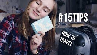 15 советов, как путешествовать самостоятельно | Karolina K