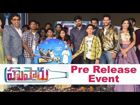 husharu-movie-pre-release-event