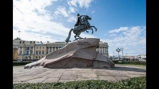 Санкт-Петербург. Часть вторая.