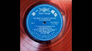 Johnny Horton - Johnny Freedom