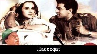 Haqeeqat -1964