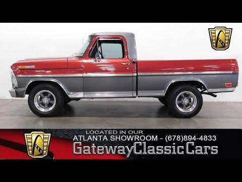 1969 Ford F100 Pick Up - Gateway Classic Cars of Atlanta #535