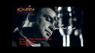 علي صابر عيد الام فيديو كليب 2012 Ali Saber