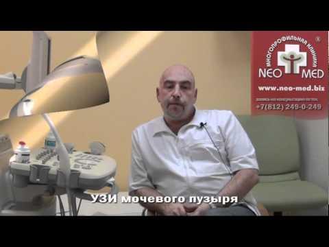 Золадекс лечение простаты