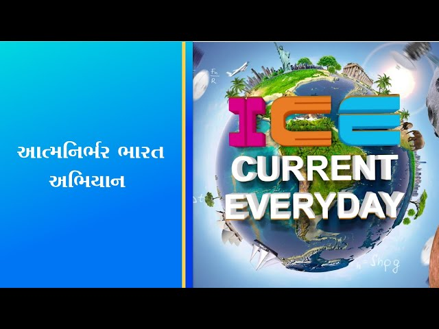 093 # ICE CURRENT EVERYDAY # Atmanirbhar Bharat Abhiyan