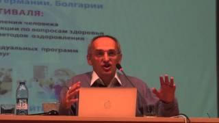 Торсунов О.Г., Челябинск (04.11.2013) - 00058