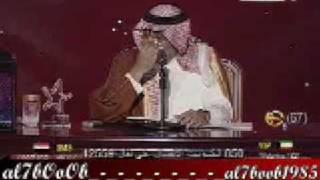 تحميل اغاني الامير خالد الكبير - لولا جمالك MP3