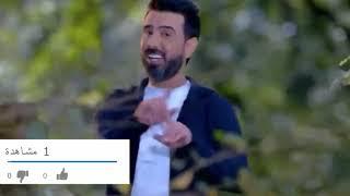 اغاني حصرية صلاح البحر سواها بيه الخاين فيديو كليب حصريا (2017) تحميل MP3