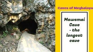 Mawsmai Cave - the longest cave in Meghalaya