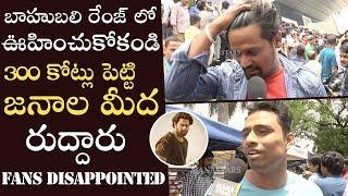 Saaho Movie Genuine Public Talk   Prabhas Fans Disappointed   Manastars