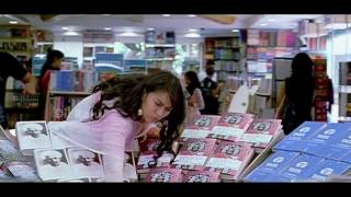 SVSC Dil Raju - Oh My Friend Movie Songs - Alochana