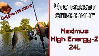 Вершинки для спиннинга maximus high energy-x 24h
