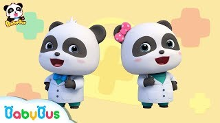 Super Medical Rescue Team | Doctor Pretend Play | Doctor Song | Kids Pretend Play | BabyBus