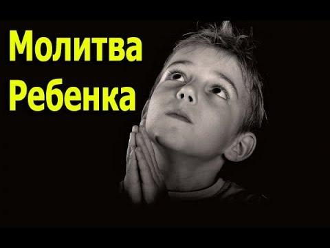 Молитва младенца о пупочной грыже