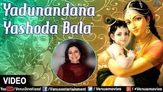 Yadunandana Lyrical Video : Sai Krishna | Singer - Saapna