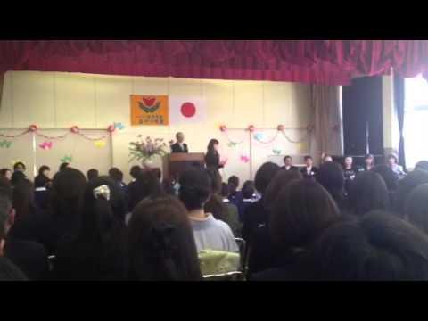 Tomizuka Kindergarten