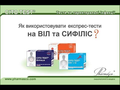 Гепатит и молочница