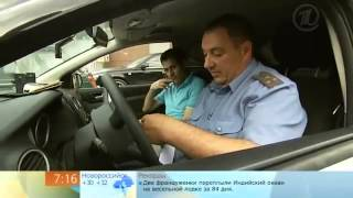 Обязанности Инспектора ГИБДД