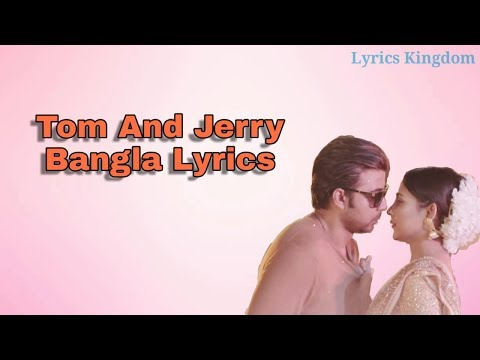 Tom And Jerry Natok Song (Lyrics) | Afran Nisho | Mehazabien | Polash | Bangla New Natok Song