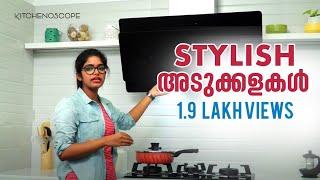 Stylish  അടുക്കളകൾ - Interior Kitchen Design Kerala - Modular Kitchen Reviews  -kitchen Work
