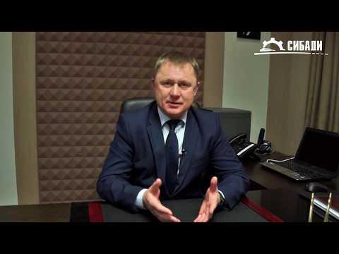 Поздравление ректора СИБАДИ с Днем российского студенчества 2018
