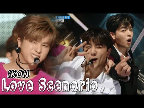 [HOT] IKON - Love Scenario, 아이콘 - 사랑을 했다 Show Music core 20180310
