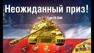 ОТКРЫЛ 382 КОРОБКИ... И ОХРЕНЕЛ!!!