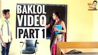 Baklol video part 1\\amazing boys\\