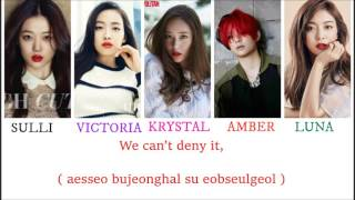 F(x) - Airplane Lyrics [ Eng - Rom - Color coded and Picture ]