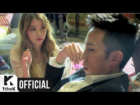 IU - The red shoes