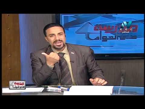 رياضة 2 إعدادي حلقة 13 ( مراجعة عامة جبر و هندسة ) أ أشرف طلعت 27-04-2019