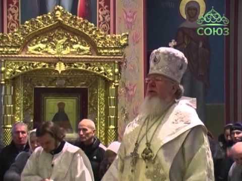 Отличия русской и армянской церквей