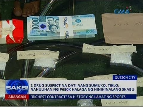 [GMA]  Saksi: 2 drug suspect na dati nang sumuko, tiklo; nahulihan ng P680-k halaga ng hinihinalang shabu