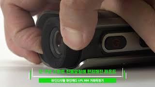 파인디지털 파인캐디 UPL300 거리측정기_동영상_이미지