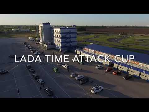 Обзорный ролик со 2 этапа LADA Time Attack Cup 2019