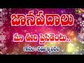 Folk Songs By Raghu Relare Rela Team Ma Oori President || Janapadageethalu || Musichouse27 video download
