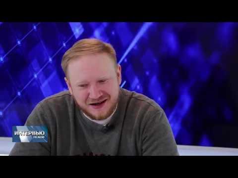 22.03.2019 Интервью / Андрей Лукин
