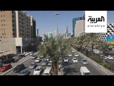 العرب اليوم - شاهد: قفزة اقتصادية كبيرة بعد 4 أعوام على إعلان