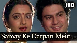 Samay Ke Darpan Mein (HD) - Jeevan Dhara Songs - Raj