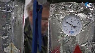 Темп роста тарифа на тепловую энергию в Великом Новгороде снизят более чем в 4 раза