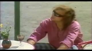 Электронный мальчик Девушка с урала 1989