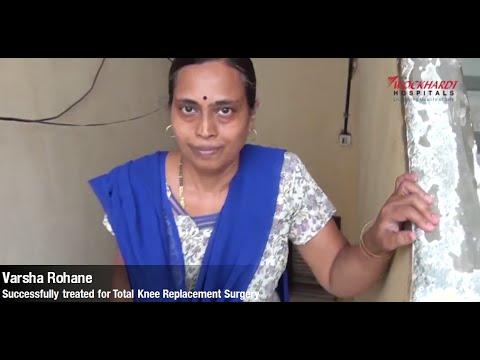 Mrs. Varsha Rohane