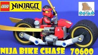 Ниндзяго Мультфильм на Русском Lego Ninjago 70600 Лего Мультики Ninja Bike Chase