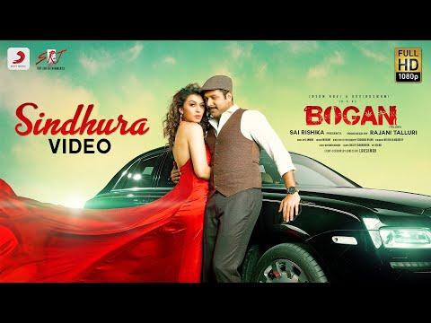 Bogan Telugu - Sindhura Song Video