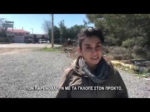 Ανακοίνωση της δικηγόρου του Τούρκου απεργού πείνας Mustafa Kocak