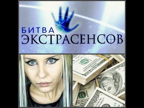 Украина гороскоп павла глобы на