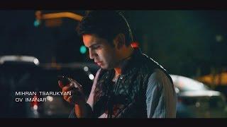 Mihran Tsarukyan - Ov Imanar