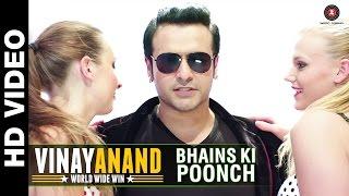 Bhains Ki Poonch Vinay Anand  Krishna Abhishek